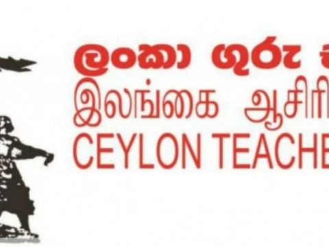 e56915f6 teachers union 850x460 acf cropped 850x460 acf cropped