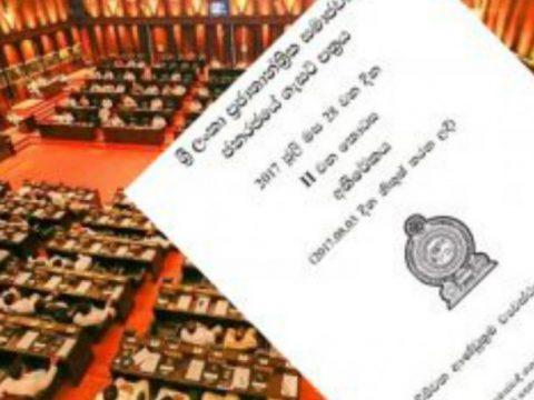 f1b78ad6 constiution of srilanka 850x460 acf cropped