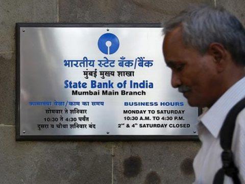 sbi state bank of india 625x300 1527072186940