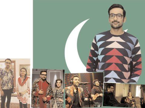 pride of pakistan e1565473812463