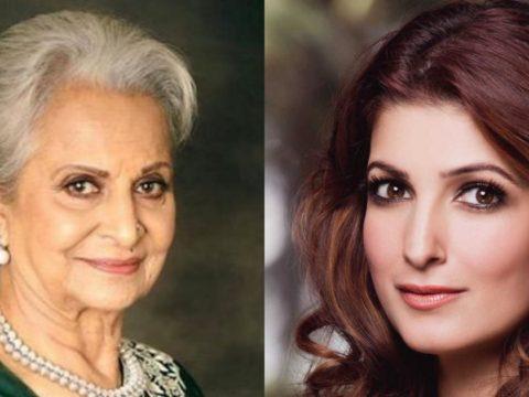 waheeda rehman and twinkle khanna
