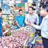 sell onions govt set price