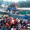 Bangladesh Train Collision