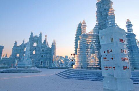200114 Harbin Unsplash