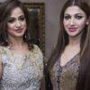 Sana Fakhar Talks About Noor Bukharis Fifth Wedding 1