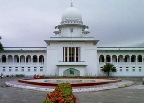 high court 6