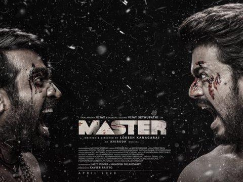 master third look 759