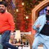 Cast of Shubh Managal Zada Savdhaan on The Kapil Sharma Show 759
