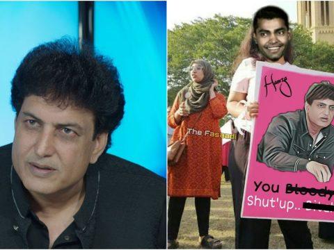 Hilarious Memes On Khalil Ur Rehman