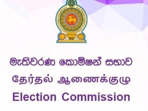 cb217eb7 2366413a 087da3c9 39b98820 national elections commission 850x460 acf cropped 850x460 acf cropped 850x460 acf cropped