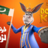 Press Release The Donkey King rallies for the fight against coronavirus with the anthem Darna Nahi Larna Hai