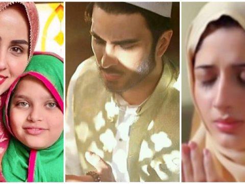 shabebarat collage