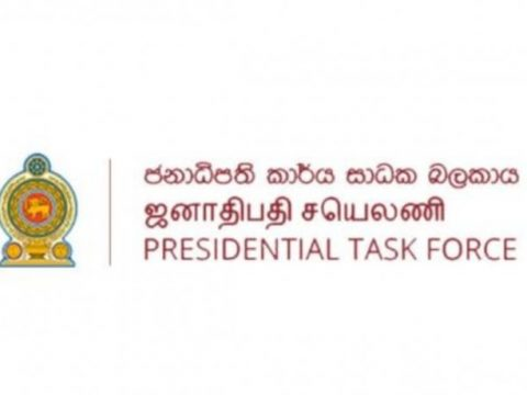 66e4af52 d6e34260 presidential task force 850x460 acf cropped