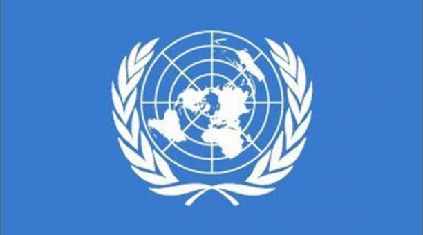un logo wb 0