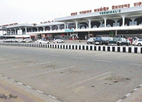hazrat shahjalal international airport 0 1 3