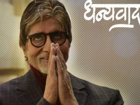Amitabh Bachchan 759