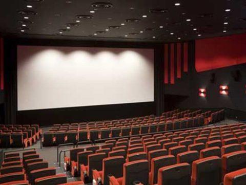 cinema halls 1200