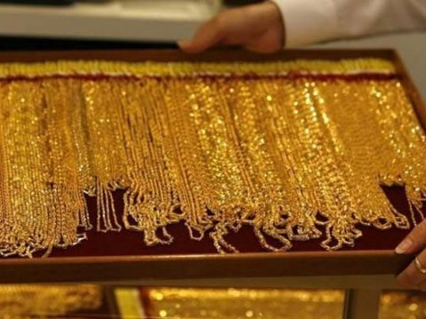gold jewellery gold chain 650 650x400 61487902416