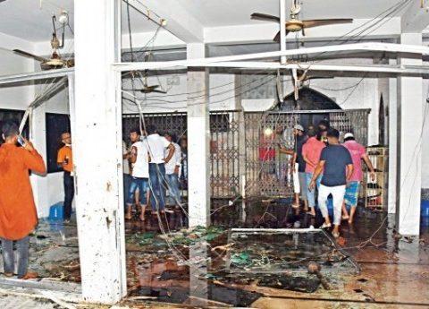mosque blast nganj