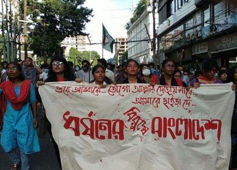 noakhali gang rape shaken