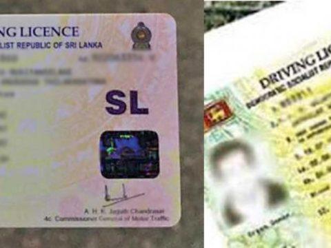 d047ecce 68684328 drivers license sri lanka 850x460 acf cropped