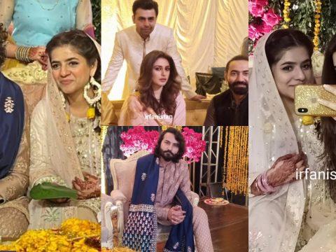 Qasim Ali Mureed And Sadia Jabbar