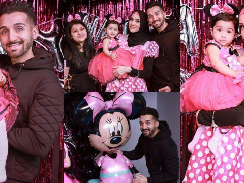 sham idrees celebrating first birthday of daughter