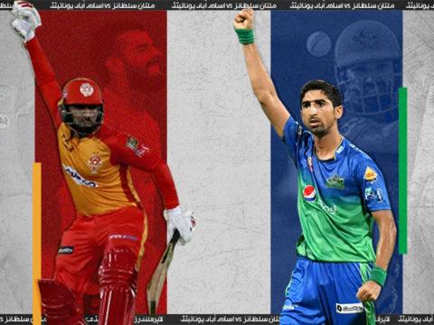 Multan Sultans vs Islamabad web 1
