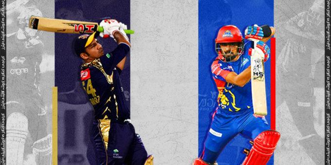 Quetta Gladiators vs Karachi Kings web