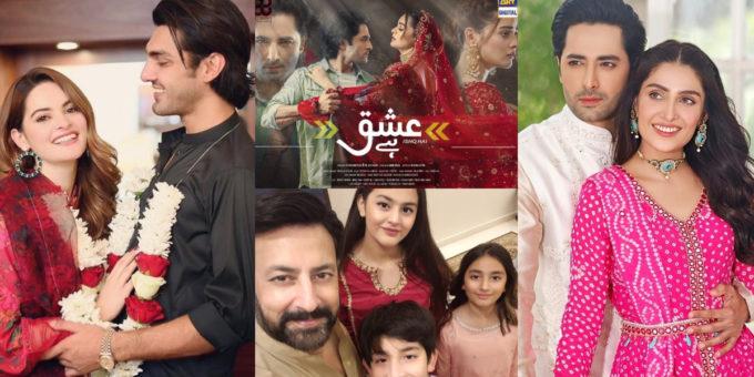 drama serial ishq hai cast in real life