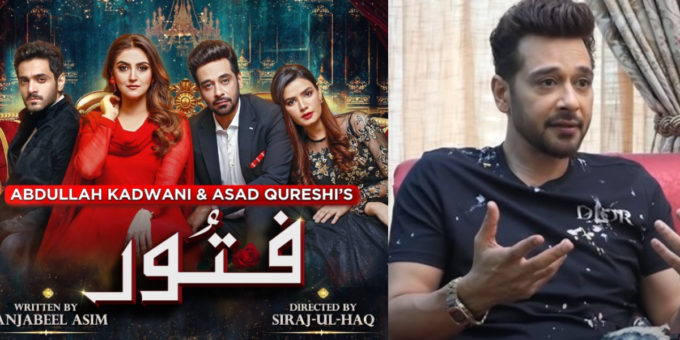 faysal qureshi explains why fitoors initial name was changed