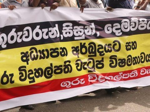 594476c3 cdee842b b88e6035 teachers protest 2 850x460 acf cropped 850x460 acf cropped