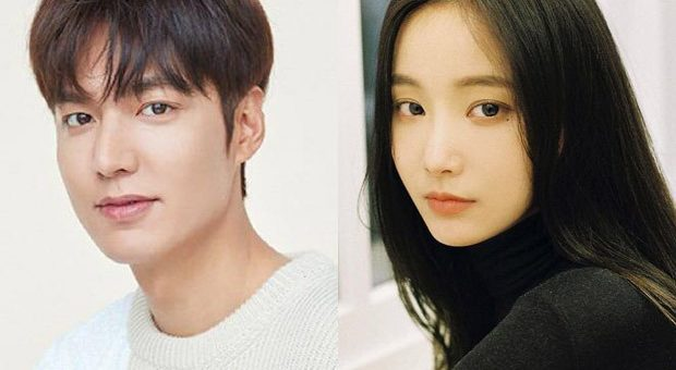 Lee Min Ho's agency denies dating rumours with former MOMOLAND member Yeonwoo 2