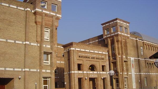 National Art Gallery Islamabad Pakistan 1