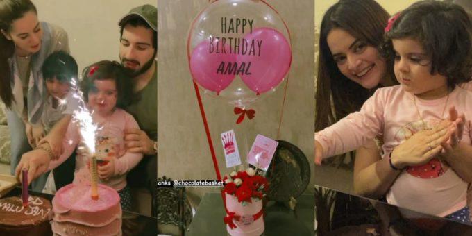 amal muneebs mid night birthday celebration at home scaled
