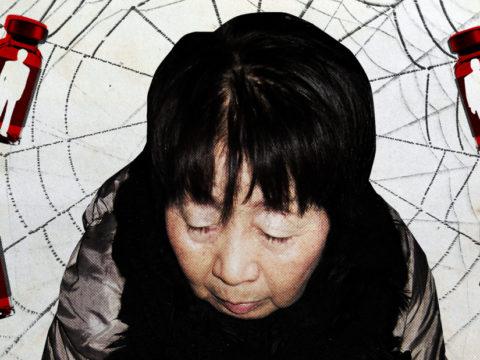 210730111329 20210730 japan chisako kakehi black widow super tease