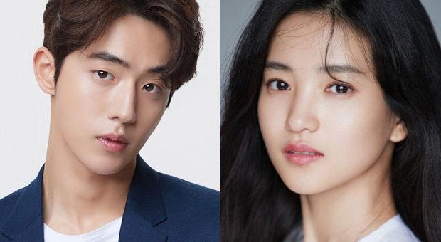 "Nam Joo Hyuk and Kim Tae Ri to star in romance drama Twenty Five Twenty One"" along with WJSN's Bona Choi Hyun Wook 1"