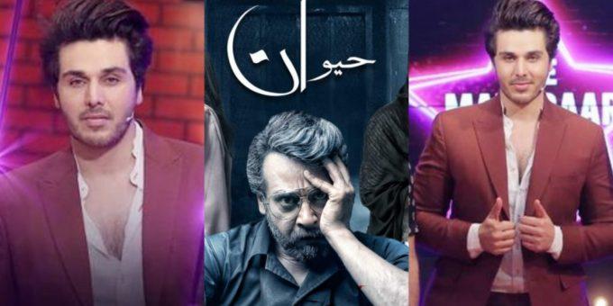 ahsan khan 1 1 scaled