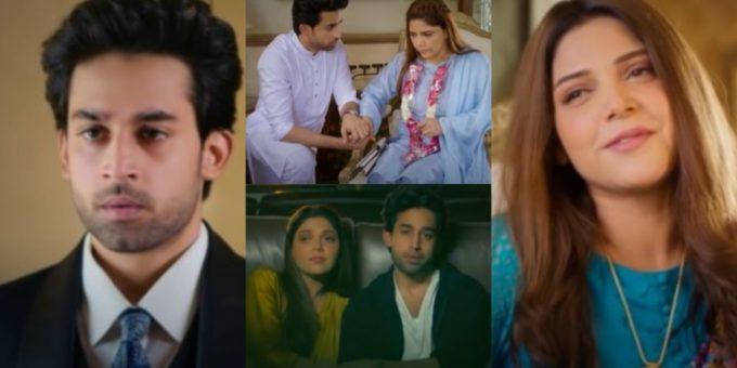 bilal abbas and hadiqa kiani starrer drama serial dobara teasers out now scaled