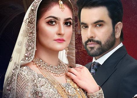 New drama serial Inteha e Ishq hits 1 trending on YouTube